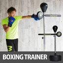 パワースピンボクシングトレーナー【BODYMAKER ボディメーカー】ボクシング フットワーク ダッキング トレーナー 瞬発力