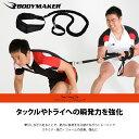 パワートレーニングチューブ 【 BODYMAKER ボディメーカー 】 チューブ スポーツ トレーニ
