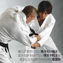 Judo wear [BODYMAKER (body maker)] judo clothes Rakuten ranking first place school class