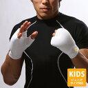 ナックルガード3(親指付)1組【BODYMAKER ボディメーカー】プロテクター 格闘技 拳 空手サポーター ジュニアサイズあり 子供 jr ナックルガー KD008