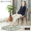 ドクターエア 3DマッサージシートLITE MS-03