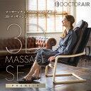 エントリーで19倍 ドクターエア 3Dマッサージシート プレミアム 送料無料 ソファーや座椅子がマッ