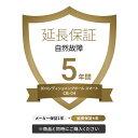 3Dコンディショニングボール スマート CB-04専用(延長保証のみ)メーカー保証1年+延長保証4年