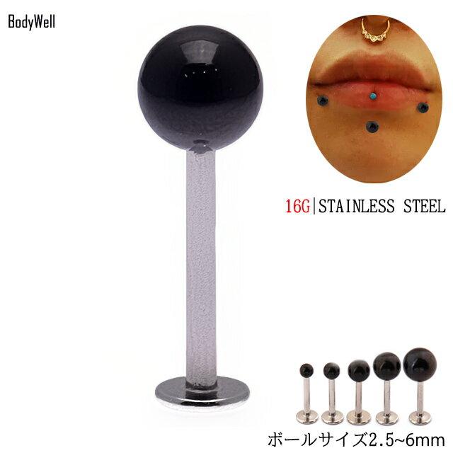 16G ブラックボール ステンレスシャフト ラブ...の商品画像