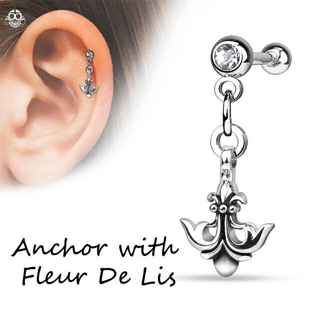 16G Anchor with Fleur De lis ストレートピアス 軟骨ピアス ロブピアス ボディピアス【BodyWell】