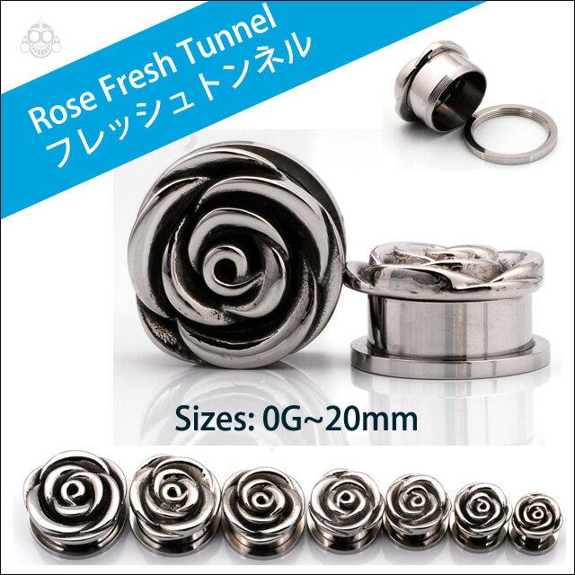 12mm 薔薇 ローズ フレッシュトンネル プ...の紹介画像2