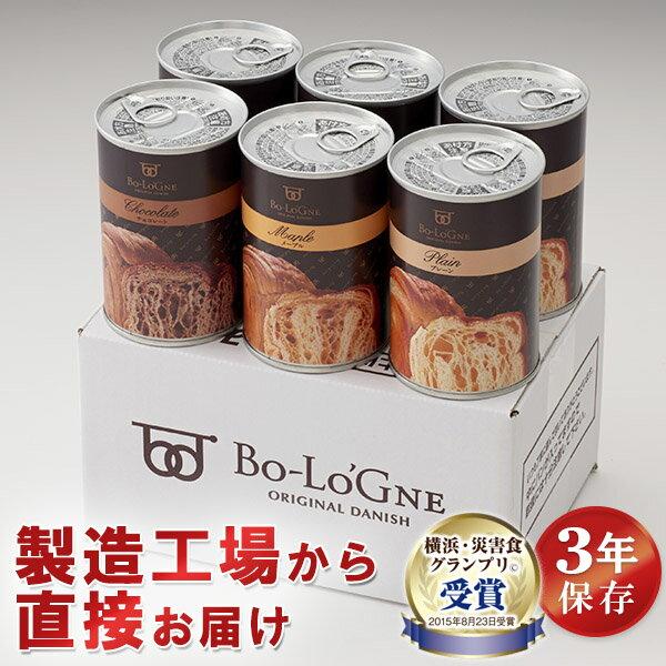 缶deボローニャ 3種6缶セット