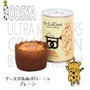 【クーポンで10%OFF】ウルトラマン缶deボローニャ(ブー...