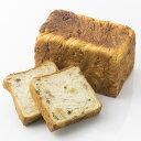 デニッシュ食パン 1.75斤サイズ クルミ|デニッシュ パン ボローニャ お取り寄せ