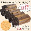 【クーポンで10%オフ】【webshop限定・まとめ買い!5%OFF】デニッシュ食パン 3斤サ