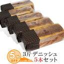 【webshop限定・まとめ買い!5%OFF】デニッシュ食パン 3斤サイズ プレーン 5本セット