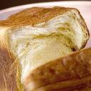 ボローニャのデニッシュパンは、最高級の植物性油脂、不純物がいっさい入っていない新鮮な水と、産地直送の地鶏卵を使用して作られた最高級食パンです。ボローニャデニッシュパン【1.5斤】