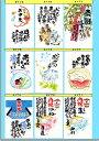 デニッシュ食パン ボローニャ ラスク&デニッシュ2000円ギフトセット 誕生日プレゼント メッセージ 七五三内祝 お歳暮