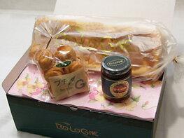 ボローニャデニッシュパン