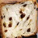 子供から大人まで幅広く人気元祖デニッシュ食パンレーズン1.5斤 【RCP】10P03Sep16