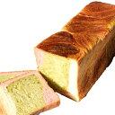3つの味が楽しめる元祖デニッシュ食パン苺三色3斤 【RCP】10P03Sep16