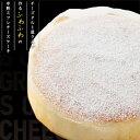 ショッピングお取り寄せ ふわしゅわ半熟スフレチーズケーキ【のし対応】[BOMBOMY ボンボミー ふわふわ ギフト プレゼント ご褒美 贈り物 誕生日 記念日 お祝い お菓子 お礼 おうちスイーツ お返し 挨拶 タルト屋 大阪 お取り寄せ 手土産 熨斗](冷凍)