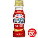 カルピス「守る働く乳酸菌L-92」PET100ml×120本【送料・代引手数料無料】