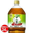 十六茶プラス2L 24本セット アサヒ飲料 食事と一緒に十六茶W 機能性表示食品 【送料無料】