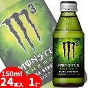 アサヒ モンスターエナジー M3 150ml缶 24本入り〔炭酸飲料 エナジードリンク 栄養ドリンク もんすたーえなじー Monster Energy〕