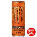アサヒ モンスターエナジー カオス355ml缶 24本入30%果汁入り〔炭酸飲料 エナジードリンク 栄養ドリンク もんすたーえなじー Monster Energy〕