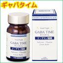 ギャバタイム(GABATIME)【RCP】【10P27May16】