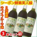 シーボン 酵素美人緑(PJ)3本セット(5倍濃縮・キウイフルーツ味)720ml 【送料無料】【10P03Dec16】