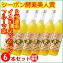 【6本セット】シーボン 酵素美人黄(5倍濃縮・イエローパッションフルーツ味)720ml 【送料無料】