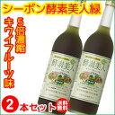 シーボン 酵素美人緑(PJ)2本セット(5倍濃縮・キウイフルーツ味)720ml 【送料無料】【10P03Dec16】