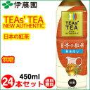 伊藤園 TEAs' TEA NEW AUTHENTIC 日本の紅茶 PET 450ml×24本入【送料無料】【RCP】