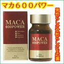 マカ600パワー MACA600POWER  マカエキス・オ...