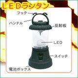 ランタン丸型15LED ( LEDライト ランタンライト 単一 電池式 懐中電灯 ) 【防災 災害 緊急時に】【RCP】【10P20Sep14】