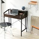 デスク ワークデスク PCデスク パソコンデスク パソコン用 Rita 北欧風 北欧 おしゃれ スチール 木製 引出し付き 棚付き カフェ風