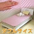 敷布団 敷ふとん 綿100% 丸洗いOK 洗濯可能 寝具 快適 快眠 ベッドシーツ ベッドカバー ピンク ブルー 防臭抗菌 おしゃれ ダブル