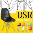 イームズ チェア シェルチェア デザイナーズチェア Eames シェル イス チェアー 椅子 パソコンチェア デザイナーズチェアー オフィスチェア パーソナルチェア デザイン家具白ブラック 黒 ブラウンレッド赤 おしゃれ あす楽対応