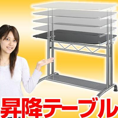 < 2,380円相当ポイントバック > パソコンデスク 90cm幅 パソコンラック ガラス…...:bon-kagu:10020061
