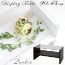 ディスプレイテーブル ウッドテーブル 強化ガラス 長方形 ホワイト/ブラウン TBLUA0170