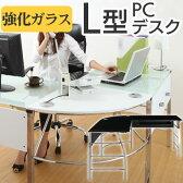 コーナーデスク パソコンデスク パソコンラック L字型 ガラス収納 コーナーガラスデスク オフィスデスク プリンター スキャナ PCデスク 大型デスク デザイン スチール つくえ オフィス家具 パソコン机 l型デスク おしゃれ