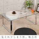ガラスローテーブル ジースターガラステーブル センターテーブル ガラス製 table