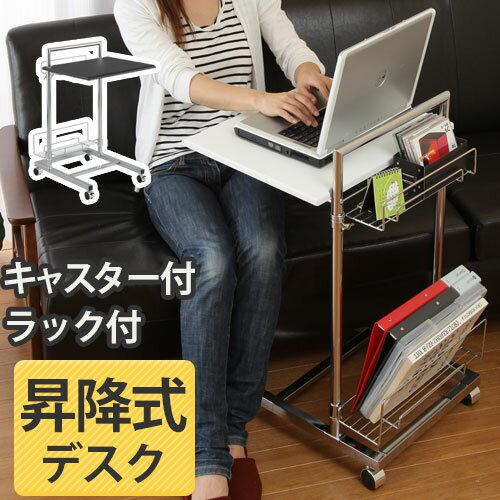 パソコンデスク 昇降式 pcデスク 机 収納 台 テーブル PC パソコン 高さ調節 キャ…...:bon-kagu:10044707