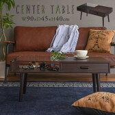 テーブル 木製 ガラス 引き出し付き 収納 棚付き 脚 リビング 一人暮らし ローテーブル センターテーブル コレクション ディスプレイ ブラウン 茶色 強化ガラス 机 つくえモダン おしゃれ あす楽対応