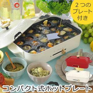 ポイント たこ焼き プレート コンパクトホットプレート キッチン サーモスタット パーティ