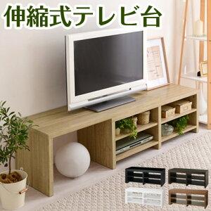 完成品も選べる テレビ台 テレビボード ローボード テ