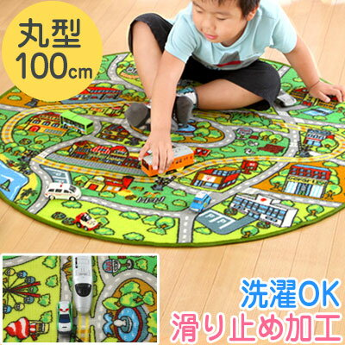 プレイマット道路布のおもちゃおもちゃお遊びラグルームマットキッズラグ円形撥水加工防汚ロードマップキッ