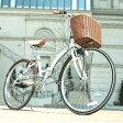 自転車 折りたたみ カゴ 折りたたみ式 26インチ シティサイクル 通学 通勤 折り畳み 折畳み サイクリング 6段 WACHSENBC-626-WBBC-626-IG ヴァクセン バイク 変速機 送料無料 おしゃれ