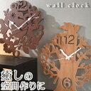 インテリア 時計 掛け時計 壁掛け クロック クォーツ 掛時計 壁掛け時計 壁掛時計 雑貨 アンティーク 調 リビング ギフト 贈り物 新築祝い 開業祝い 結婚祝い 母の日 父の日 プレゼント デザイナーズ 飾り おしゃれ