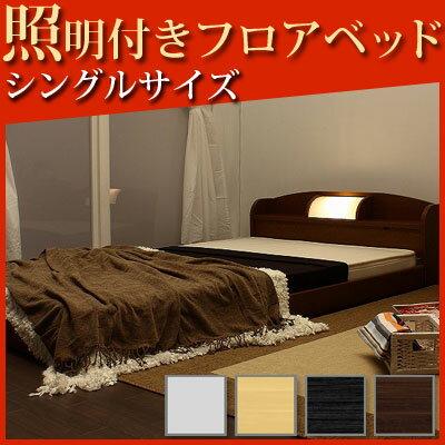 モダン 北欧 ポップ デザイン ベッド インテリアベッド 寝具 ミッドセンチュリー 送料無料 ブラウン ブラック 黒 ベット 寝床 寝台 おしゃれ