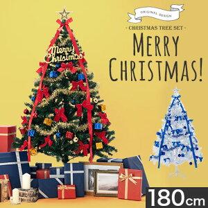 クリスマスツリー イルミネーション 室内 クリスマス オーナメント リボン 造花 ledライト ツリー ホワイトツリー クリスマスツリーセット 飾り付け パーティー キッズ 子供 プレゼント 雑貨 白 ホワイト 緑 グリーン おしゃれ