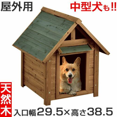 犬小屋 屋外 中型犬 作り 杉 すぎ スギ 天然木製犬小屋 ドッグハウス ドックハウス 小型犬にも 猫ねこネコにも いぬ小屋 イヌ小屋 すのこ ワンちゃん わんちゃん 犬用 小型犬 ゲージ おしゃれ 木製犬舎 アトム