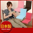 【日本製】座椅子 リクライニング 布地 座イスリクライニング座椅子 シンプル